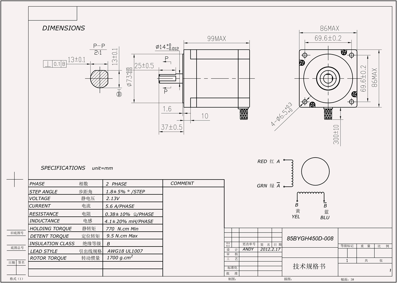nema 34 stepper motor wiring diagram