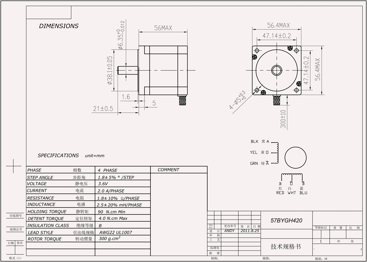 hobbytronics  nema 23 stepper motor