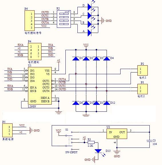 picture of l298 dual h-bridge motor driver - v2