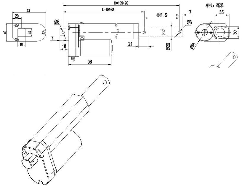 hobbytronics  linear actuator