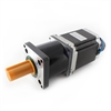 Picture of Nema 23 Stepper Motor + 10:1 Planetary Gear